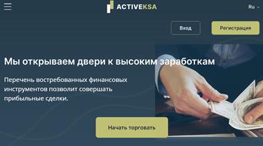 Разоблачение брокера-мошенника Activeksa, Фото № 1 - 1-consult.net