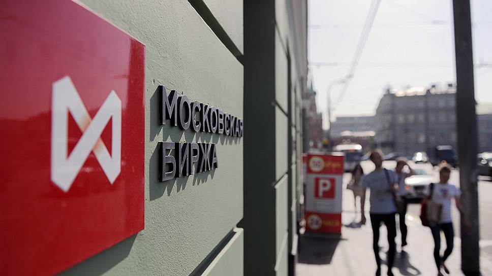 ESM будет реформирован, доллар и евро падает в цене, Фото № 3 - 1-consult.net