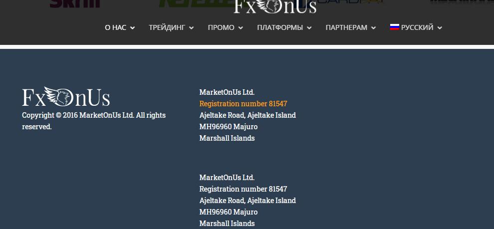 Вся информация о компании Fxonus, Фото № 4 - 1-consult.net