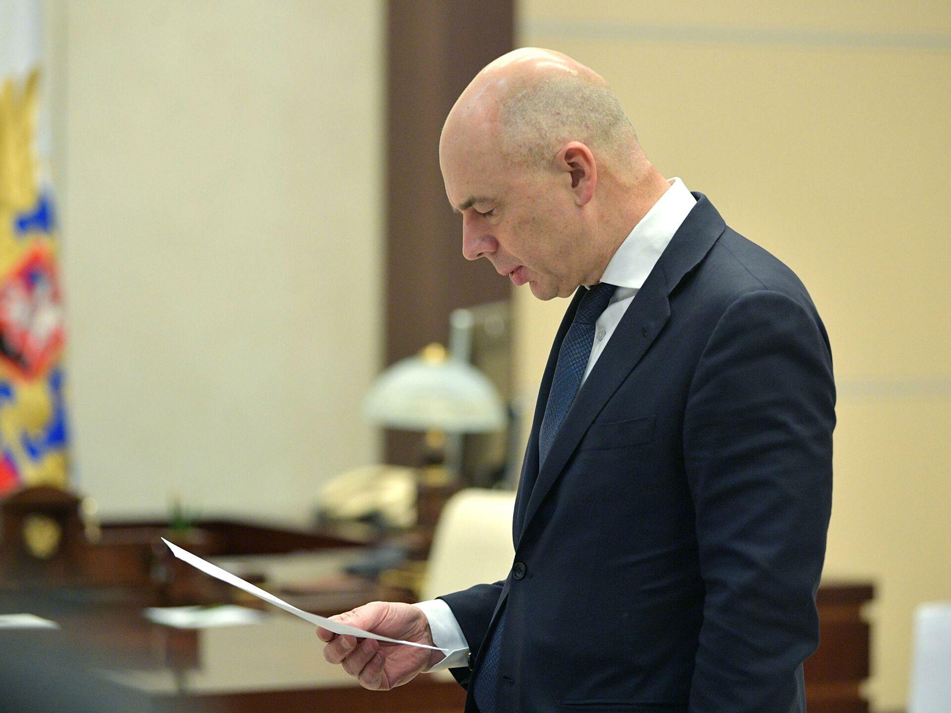 Норникель выплатил 145.5 млрд рублей штрафа в бюджет страны, Фото № 1 - 1-consult.net