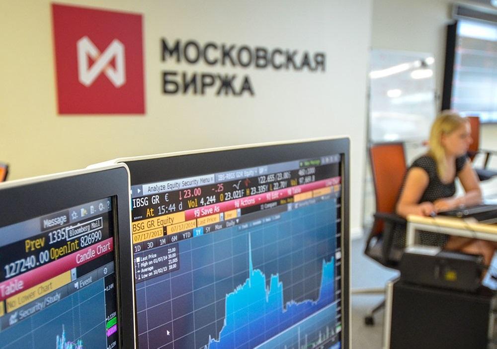 Фондовый рынок - обзор за неделю, Фото № 2 - 1-consult.net