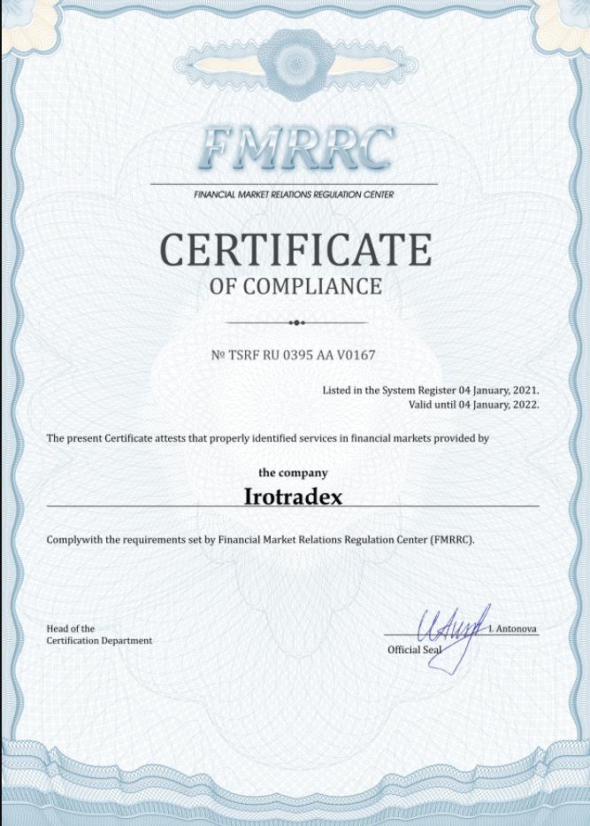 Полный обзор брокерской фирмы IroTradex, Фото № 3 - 1-consult.net