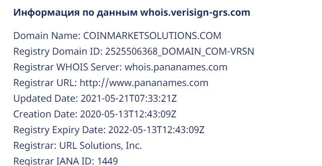 Вся информация о компании Coin Market Solutions, Фото № 2 - 1-consult.net