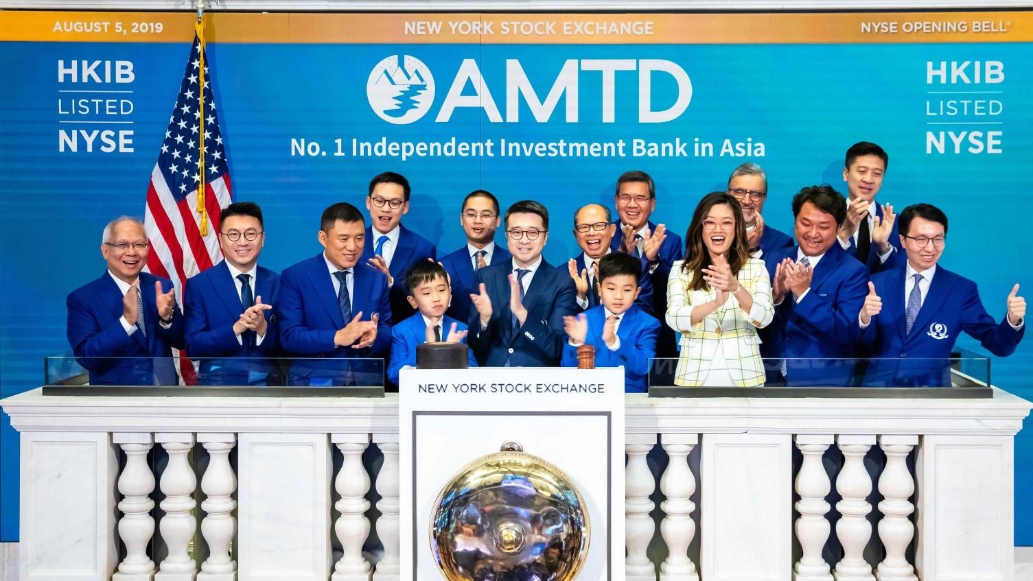 Изображение Компания AMTD Digital Inc. становится публичной