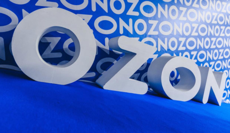 Изображение Акции OZON начали дешеветь