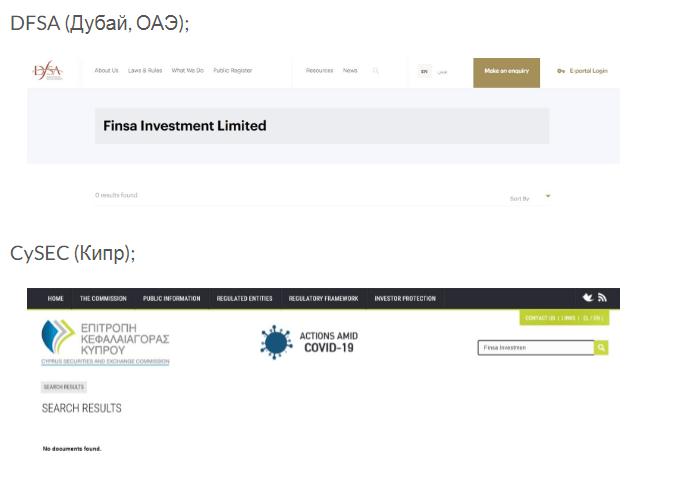 Вся информация о компании Finsa Investment Limited, Фото № 5 - 1-consult.net