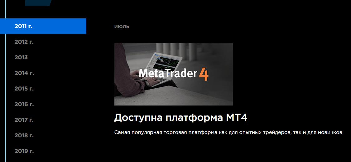 XenitFX - правда о конторе, Фото № 3 - 1-consult.net