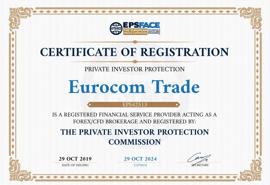 Контора Eurocom Trade - типичный обман, Фото № 4 - 1-consult.net