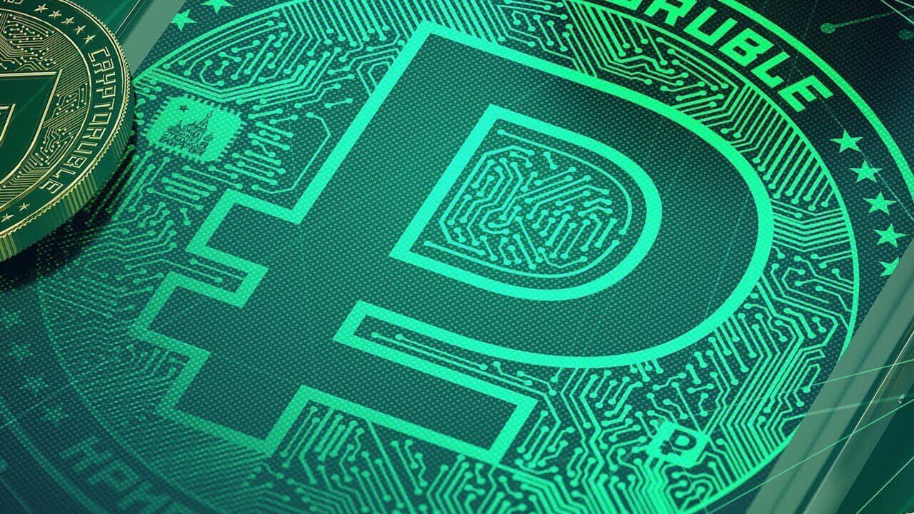 Изображение В России скоро появится национальная электронная валюта – цифровой рубль