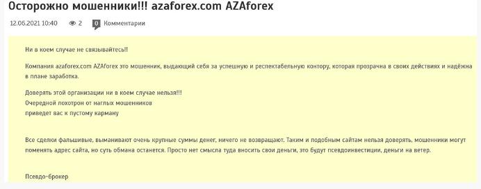 Вся информация о компании AZAforex, Фото № 4 - 1-consult.net