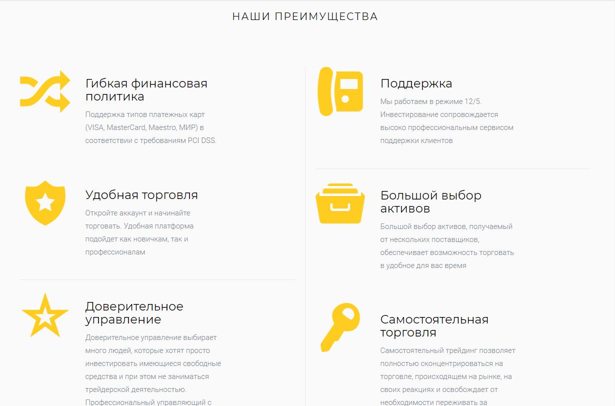 Вся информация о компании TakeProfit, Фото № 5 - 1-consult.net