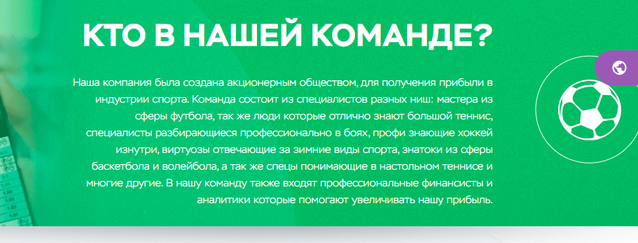Luchan Limited - обзор фирмы, Фото № 3 - 1-consult.net