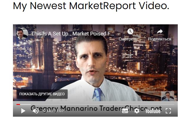 Вся информация о компании Traders Choice, Фото № 3 - 1-consult.net
