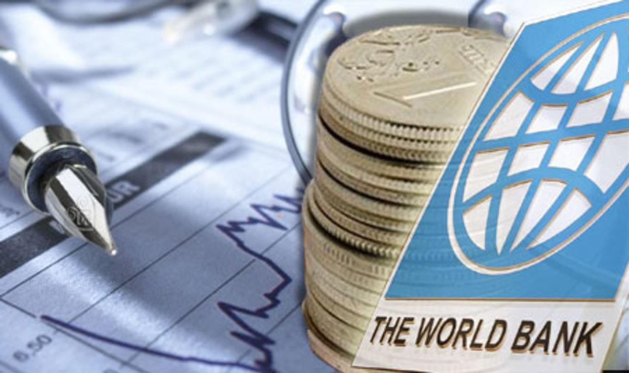 Изображение Перспективы мировой экономики: прогноз Всемирного банка