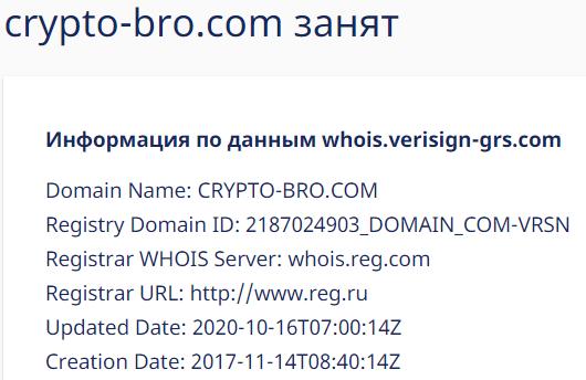 Вся информация о сервисе торговлей криптовалютой CryptoBroker, Фото № 2 - 1-consult.net