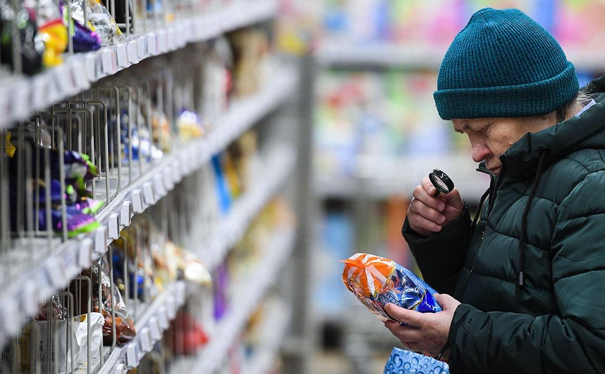 Россия принимает меры по сдерживанию цен, Фото № 5 - 1-consult.net