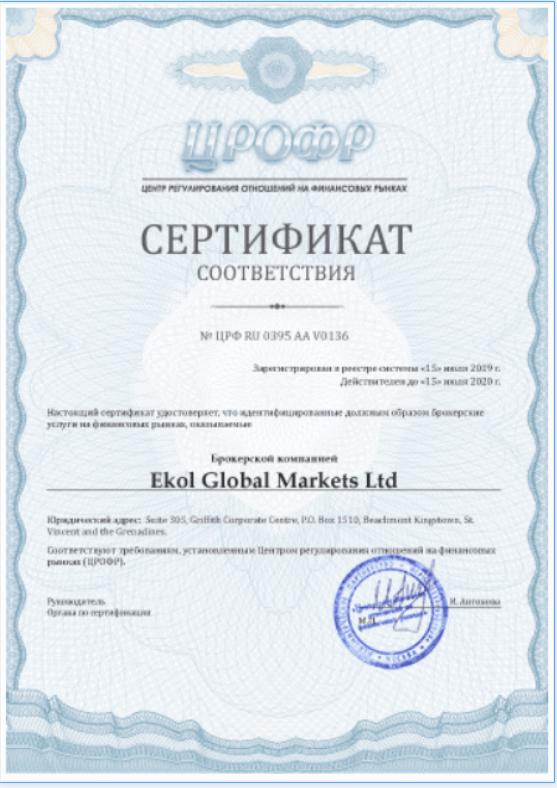 Вся информация о компании EKOLFX, Фото № 3 - 1-consult.net